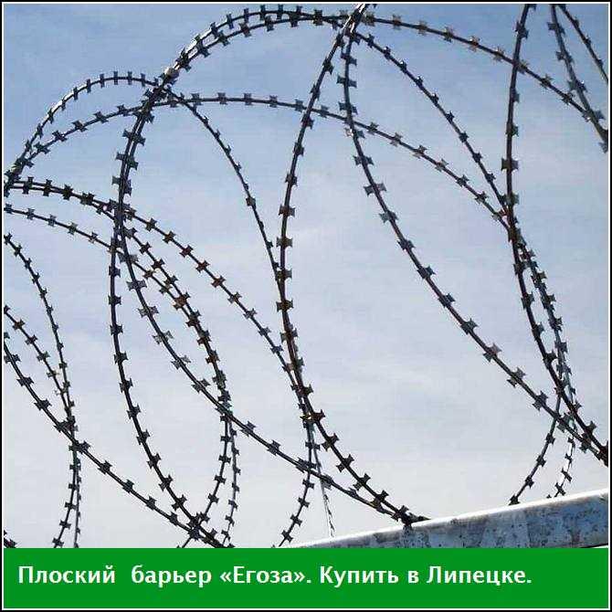 Купить в Липецке плоский барьер «Егоза»