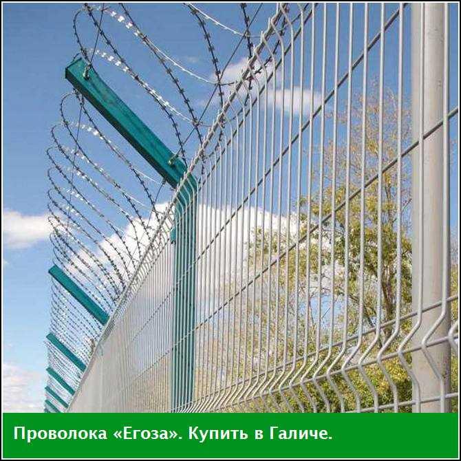 Купить проволоку «Егоза», Галич, Костромская область